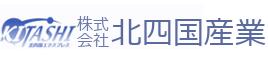 株式会社北四国産業